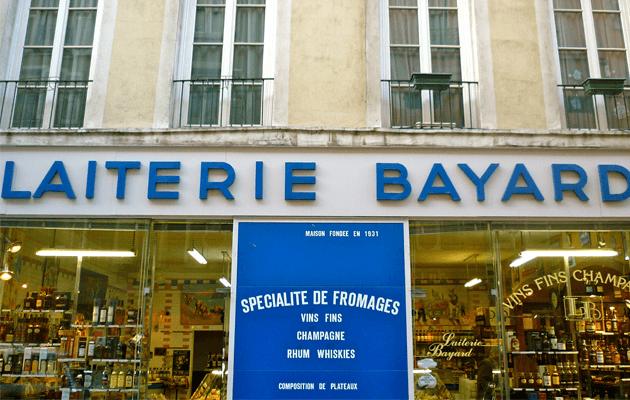 LA LAITERIE BAYARD, LES BONS PRODUITS DU DAUPHINÉ post image
